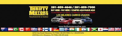 used lexus katy thrifty motors inc used cars houston tx dealer