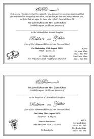 Pakistani Wedding Invitation Cards Muslim Wedding Invitations Templates Corpedo Com