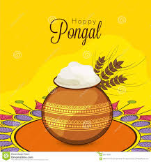 Pongal Invitation Cards Traditional Mud Pot For Happy Pongal Celebration Stock Photo