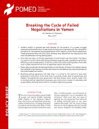 pomed policy brief u2013 breaking the cycle of failed negotiations in