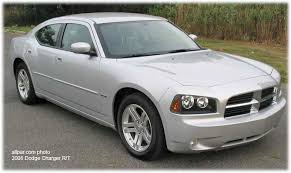 how much is a 2006 dodge charger 06 dodge charger