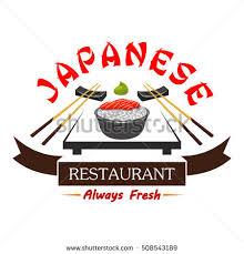 stiker cuisine japanese cuisine restaurant menu card label เวกเตอร สต อก 508543189