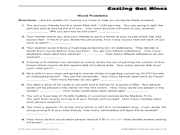 casting out nines divisibility by 9 4th 6th grade worksheet