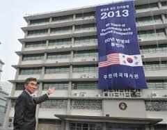 Sofa Stamp Korea Military Spouse U0027s Us Naturalization U0026 Visa Process Our Journey