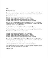 Reference Letter 14 professional reference letter template free sle exle with