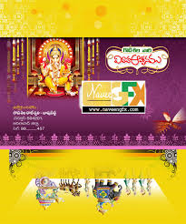 housewarming invitation wordings india wedding invitation wording psd templates free download naveengfx