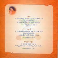 sle indian wedding invitations hindu wedding invitation wording sle in telugu style by