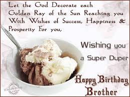 happy birthday greetings birthday wishes for brother birthday