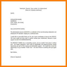 10 job application letter for volunteer free sample