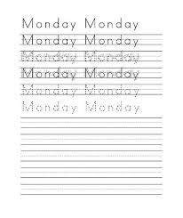 fonts4teachers handwriting worksheet maker dots arrows u0026 lines