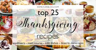 top 25 thanksgiving recipes roundup family