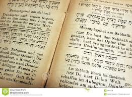 prayer book in prayer book in hebrew and german royalty free stock photos