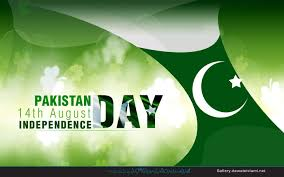 Best Pakistani Flags Wallpapers 60 Unique Pakistan Independence Day Wallpapers At Cws