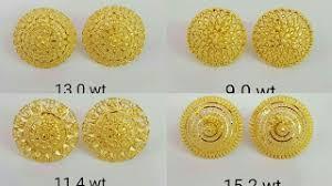 gold earring studs designs hmongbuy net light weight gold ear stud designs with weight in