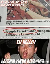 Malay Meme - translation fail to the max sia this one facepalm