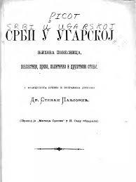 Stevan Pavlovic Srbi u Ugarskoj Njihova Povesnica