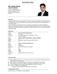 exle of resume for applying sle of resume application for svoboda2 10 resumes
