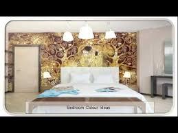 Bedroom Colour Ideas Bedroom Door Bedroom Colour Ideas Youtube