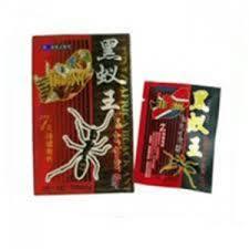 obat kuat pria alami africa black ant http clinic herbal com