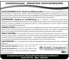 lexus jeddah jobs gulf jobs for malayalees april 2013
