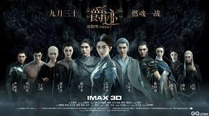 film laga jepang terbaru this is a place to try film 3d movie buatan jepang terbaik blue ray