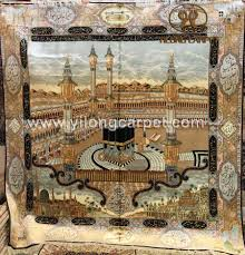 Worldwide Rugs Prayer Rug Muslim Rug Islamic Rugs
