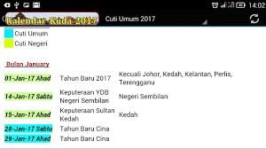 kalendar kuda malaysia 2018 1 0 2 apk download android
