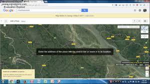 Maps Google Cmo Add Location On Google Map Google Street Maps Google Road Map Add