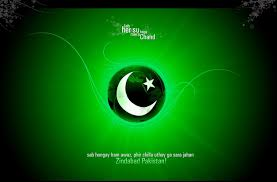 Pakistan Flag Picture 14 August Pics For Facebook And Pakistan Flag Wallpaper Taza Tarin