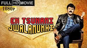 film hindi lion ek tsunami jwalamukhi lion 2015 full hindi dubbed movie
