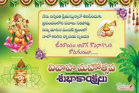 wedding quotes in telugu wedding anniversary quotes archives political greetings