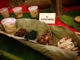 s駱aration cuisine s駛our 当今峇南baramkini home