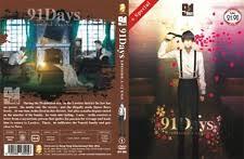 anime dvd 91 days vol 1 12 end subtitle all region ebay