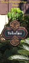 Polynesian Resort Map 100 Best Disney U0027s Polynesian Village Resort Images On Pinterest