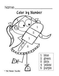 104 best elementary primary grades images on pinterest classroom