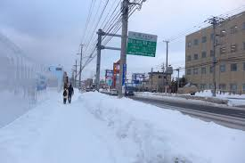 Station Closest To Winter Go Away Sam Japan Jan 2015 Day 12 Tomamu To Sapporo Visit