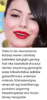 Neuroscience Meme - video in bio neuroscience kidzbop meme callofduty battlefield