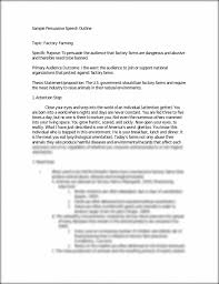 Persuasive Essay Against School Uniforms Introduction   complaint     How to Write Any High School Essay     Steps Image titled Write Any High School