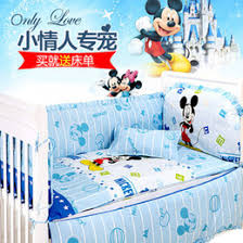 Crib Bedding Set Minnie Mouse by Discount Baby Minnie Mouse Crib Bedding 2017 Minnie Mouse Baby