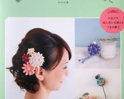 japanese hair accessories japanese hair etsy