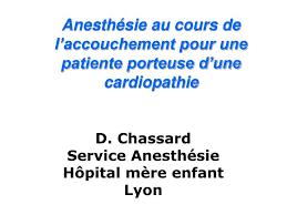 accouchement si e ppt anesthésie au cours de l accouchement pour une patiente
