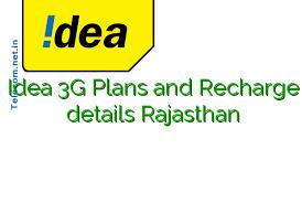 Idea Cellular Bill Desk Idea Cellular Latest Plans Tariff Vouchers Topup Recharges