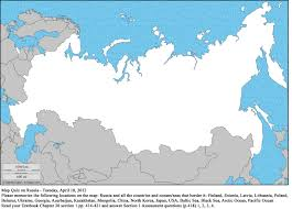 map quiz of russia and the near abroad russia map questions