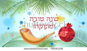 rosh hashanah card happy new stock vector 699729046