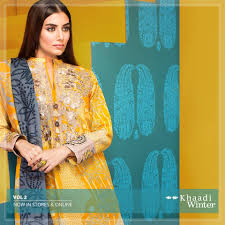 khaadi winter collection 2016 17 with price 2 catalog