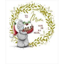 mum me to you cards me to you bears online store