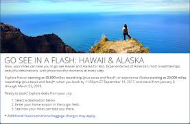 Hawaii where to travel in september images Expired delta flash sale hawaii for 35 000 miles alaska for png