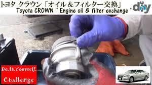 toyota lexus sealed ws transmission fluid change youtube toyota crown u0027 u0027 engine oil u0026 filter exchange u0027 u0027 grs210 d i y
