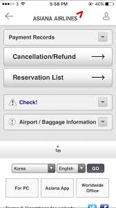 United Airlines Baggage Info Asiana Seat Selection Page 23 Flyertalk Forums