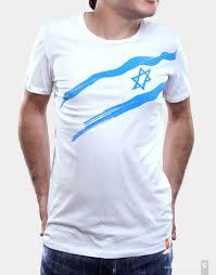 Flag Of Israel Men U0027s T Shirts With Israeli Patterns Gezer Land Product Of Israel